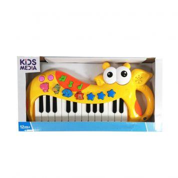 Kids Media Jungle Piano