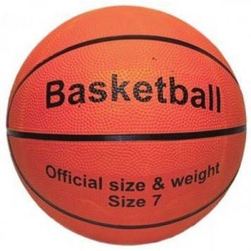 Basketbal Oranje Maat 7