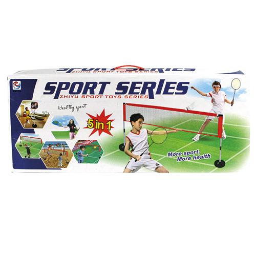 Afbeelding van Sportset 5-In-1