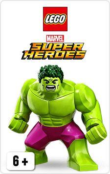Super Heroes Marvel